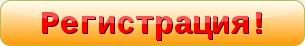 http://iig.ucoz.lv/lib/button.png
